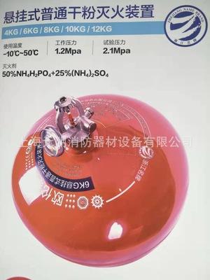 欧伦泰悬挂式干粉灭火器 超细悬挂式 七氟丙烷悬挂式自动灭火器