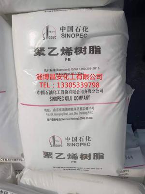 管材用料 HDPE6098低密度 塑料齐鲁石化聚乙烯树脂购物袋原料颗粒