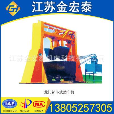 矿山清车机 非标定制 液压清车机 提高矿车运输效率