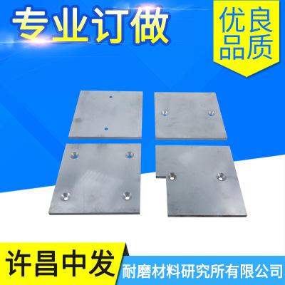 锌合金推力盘 屏蔽泵轴承轴套推力盘 机械设备配件推力盘直线滑块