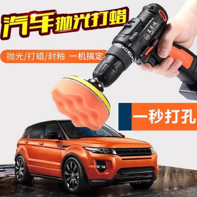 汽车抛光机无线打蜡美容工具电动充电车用家用划痕修复封釉打磨机