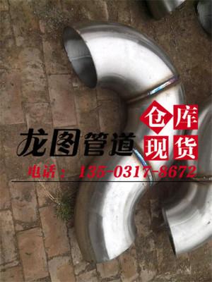 供应4D大口径弯管 304 U型弯头 180度弯头 不锈钢弯管