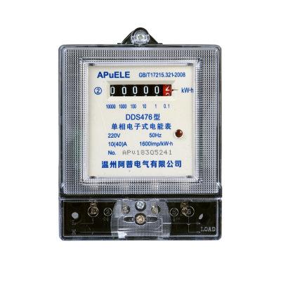 厂家直销 电能表 DDS476-2 单相电子式电能表  家用电表 单相电表