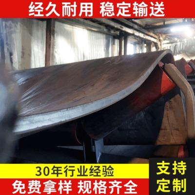 耐热高温硫化输送带接头 无缝硫化接口耐磨PVC输送带供应