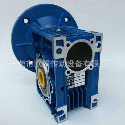 厂家热销涡轮蜗杆铝壳减速机NMRV050 蜗轮蜗杆齿轮减速机