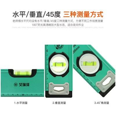 400铝合金磁性水平尺高精度装修精密测量工具靠尺600 800 1500mm