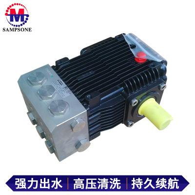 无锡厂家供应不锈钢高压泵(AR高压泵原厂意大利品质) 高压柱塞泵