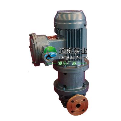 厂家直销 MDG边立式封闭式叶轮 电动磁力不锈钢 耐腐蚀输水管道泵