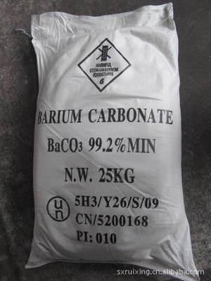 专业生产优质碳酸钡,欢迎大家来电咨询。闻喜县瑞兴化工