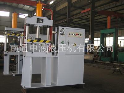 专业生产小型四柱液压机,可为客户定做各种特异功能的液压机