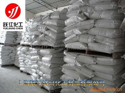 上海钡盐厂家超细高光硫酸钡,硫酸钡行情与价格