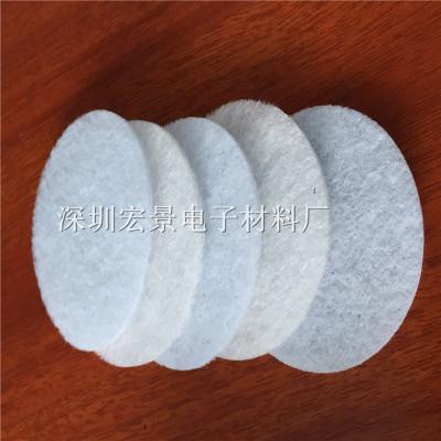 生产厂家批发干衣机过滤棉 风机过滤棉批发加湿器过滤棉量大从优
