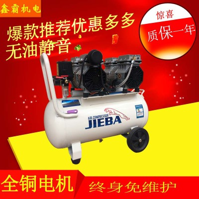 空压机小型高压气泵空压机220v 杰霸静音无油木工喷漆便携充气泵