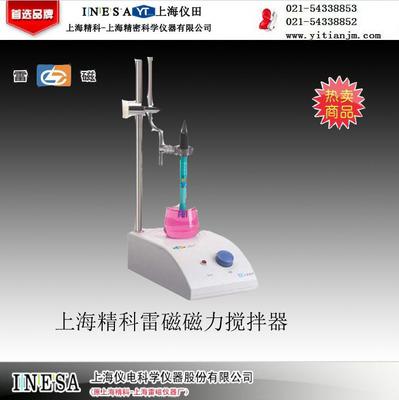 磁力搅拌器  上海精科雷磁  特价 100%正品