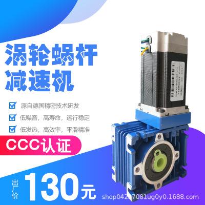 30/40/50/63涡轮蜗杆减速机变速箱 蜗轮蜗杆减速器适配多种驱动器