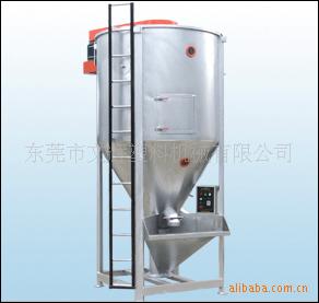 专业生产塑料搅拌机,大型立式塑料搅拌机  搅拌机  塑料搅拌机