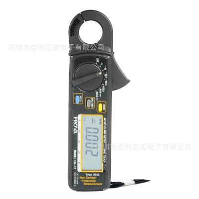台湾泰仕CM-07数显式钳形电流表 手持式高精度钳形表 钳形多用表