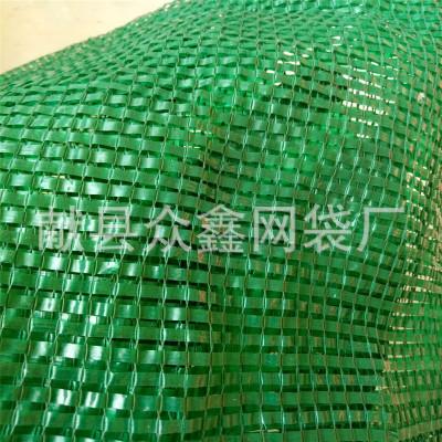 批发定制 土豆 洋葱网眼编织袋 水果专用网眼袋  海产品网袋