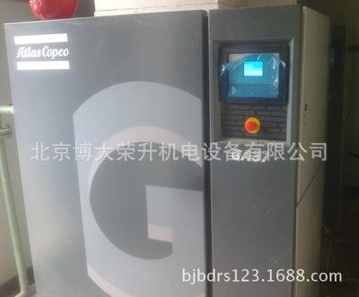 北京阿特拉斯螺杆空压机GA37  6立方37kw直联空压机销售
