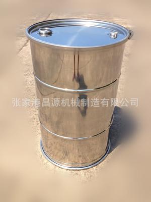 UN证 出口200L不锈钢闭口开口桶