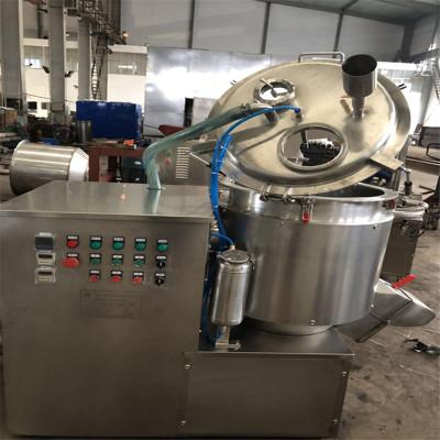 奶茶粉搅拌机全不锈钢医药混合设备自动喷液装置混合干燥一体机