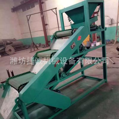 强磁辊式磁选机 干式除铁器自动卸铁 稀土钕铁硼除铁器结成机械
