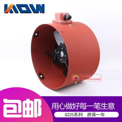 异步电机散热风扇 G-200/250/280/315/355AB变频电机通风扇