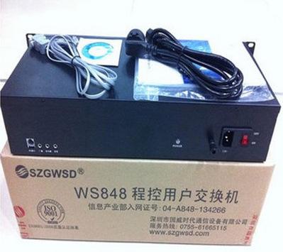 国威WS848(11)型程控电话交换机8进48出 8拖48 机架式电话交换机