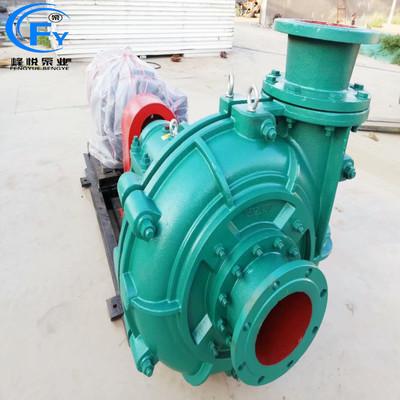 厂家生产 80ZJ-I-A36 卧式离心渣浆泵 杂质泵 水泵及配件 抽煤泵