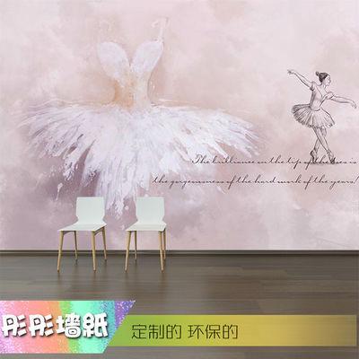 芭蕾舞蹈教室装修墙纸女孩房间幼儿园壁画艺术培训学校背景墙壁纸