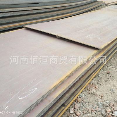 河南佰洹各种材质考登钢 耐候钢 防大气腐蚀钢  A242材质