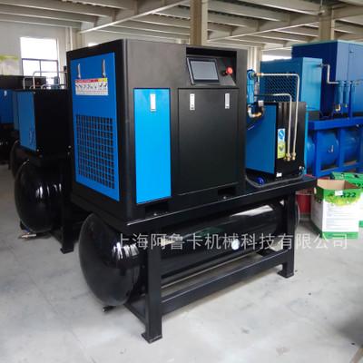 变频螺杆式空压机7.5KW/11KW/15KW/22KW小型一体式空压机气泵