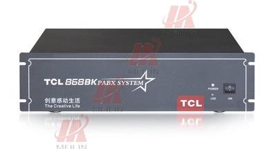 TCL-128BK 程控 集团电话交换机 16进64出 办公酒店宾馆电话交换