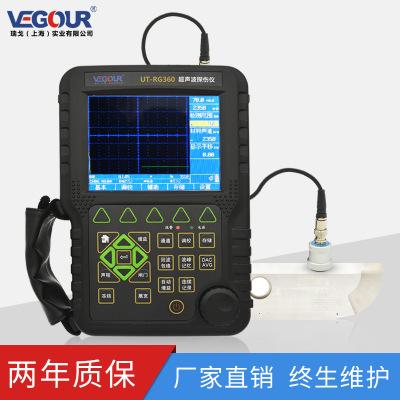 便携式超声波探伤仪金属焊接裂纹数字式超声探伤仪焊缝无损检测仪