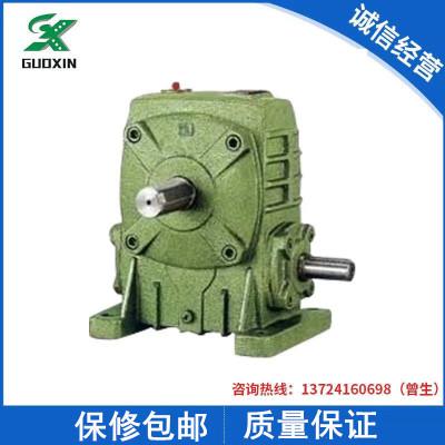 广州国鑫减速机保修型号齐全包邮WPA系列 WPS系列 涡轮蜗杆减速机