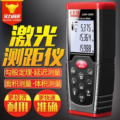 LDM-100H华盛昌CEM100米激光测距仪 高精度红外线测距仪 电子尺