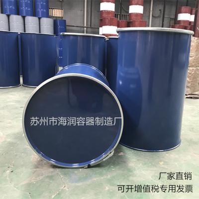 200L直板桶铁桶油桶化工桶汽油桶全新钢桶工业用桶装饰桶