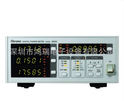 二手可罗马 66202数位功率表 功率计 功率分析仪