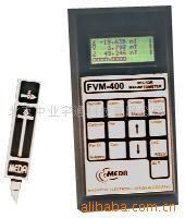 供应美国FVM400三轴便携式磁通门磁力仪(图)