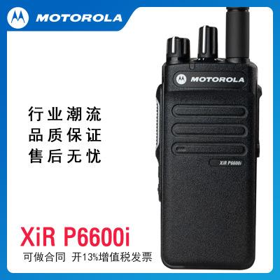 摩托罗拉P6600I防爆对讲机IP67防尘大容量无线手台专业对讲机