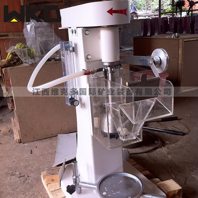 九江直销化验室选铁浮选机 XFDI1单槽浮选机 充气式浮选机价格