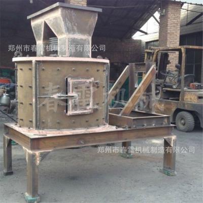 直销600型复合式破碎机 水泥生熟料破碎机 智能数控复合制砂机