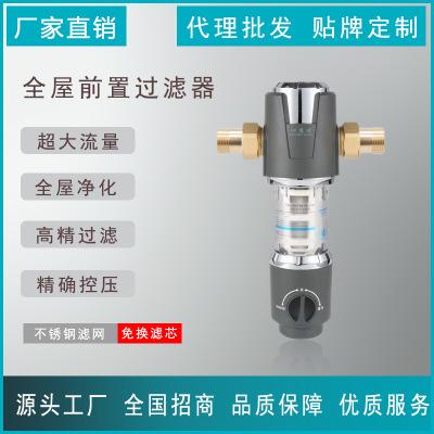 前置过滤器不锈钢 泥沙过滤器管路保护器家用净水器配件厂家直销