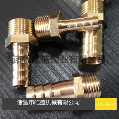 HS气动元件黄铜标准2 3 4 6分外牙丝螺纹宝塔格林天然煤软管接头