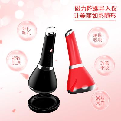 新款磁力导入仪脸部眼部美容仪眼部按摩仪微电流震动小哑铃批发