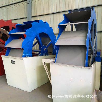 大型双螺旋水洗式洗砂机 高效洗砂生产线轮斗式滚筒河沙洗砂机