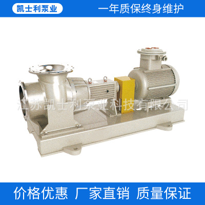 SHZW轴流泵  厂家直销 质量保证 长期供应