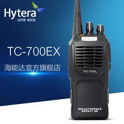 Hytera海能达 TC-700EX防爆对讲机 紧急报警HYT 好易通 TC700手台