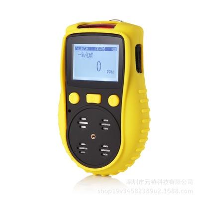 一氧化碳检测仪 一氧化碳报警仪 一氧化碳浓度仪 有毒有害检测仪