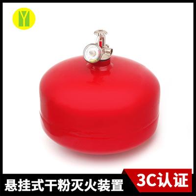 永业牌FZX-ACT1.2贮压悬挂式超细干粉灭火装置 小型机房专用
